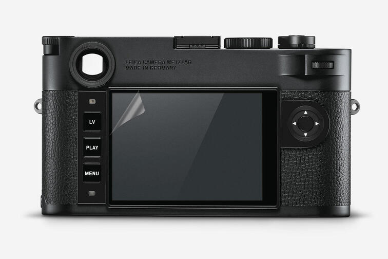 Leica M10 Mono - back display protection - 1512x1008 f4f4f4