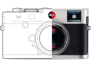 Leica M Entfernungsmesser Justieren : M system u service leica fotografie camera ag
