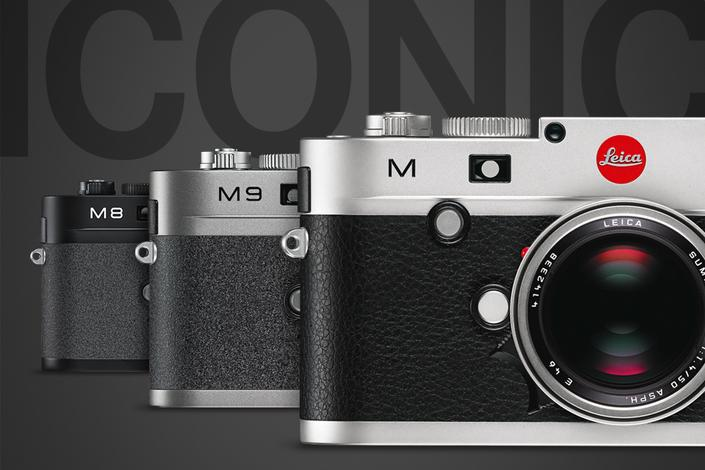 Trade up to a new Leica M camera