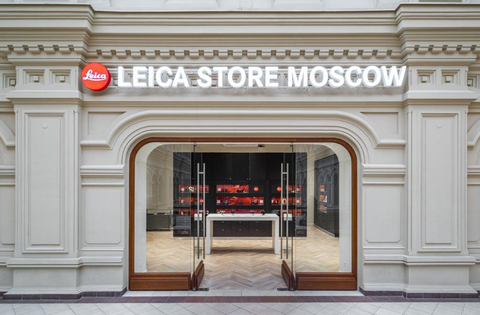 Leica Store Moscow GUM - image 1